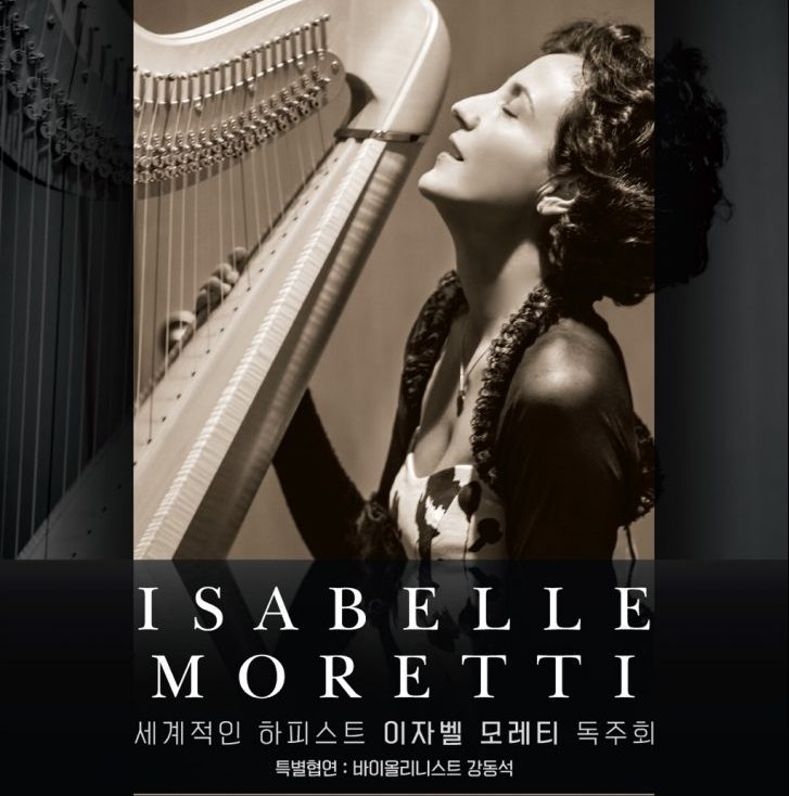 Isabelle Moretti, recital in Seoul, November 2018