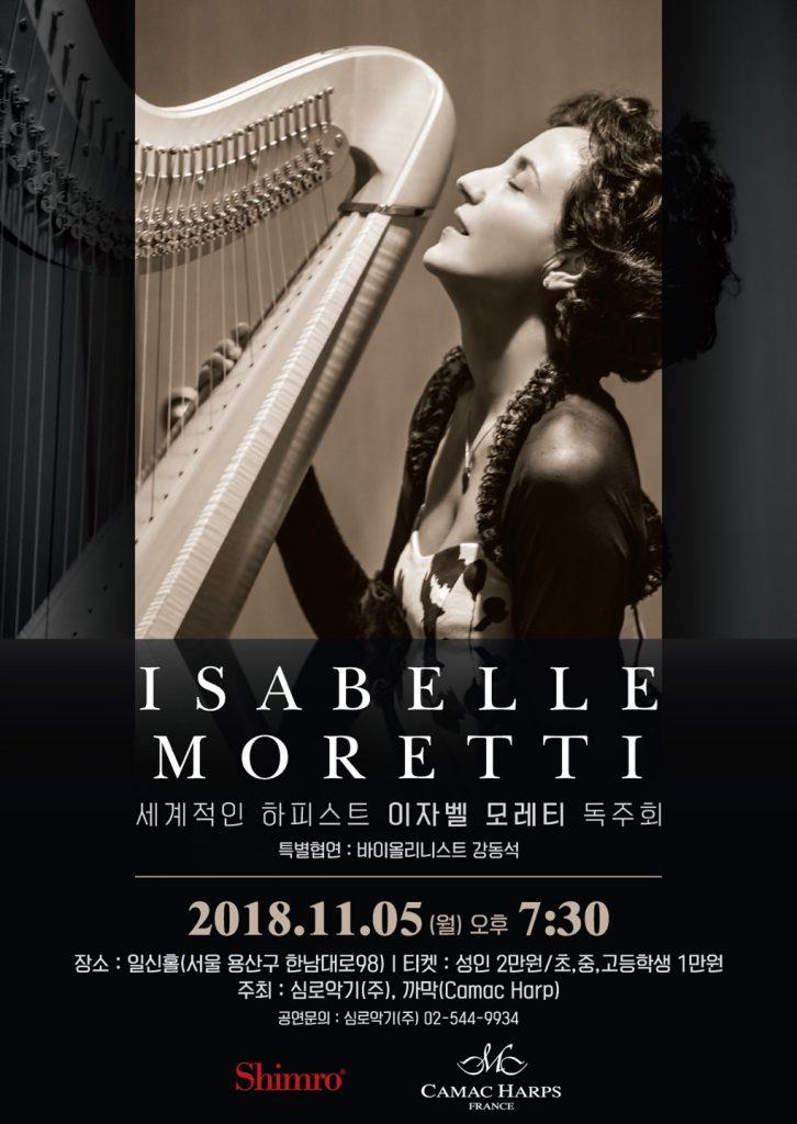 Isabelle Moretti, recital in Seoul, November 2018