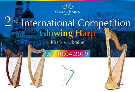 Second International Competition, Kharkiv 2019