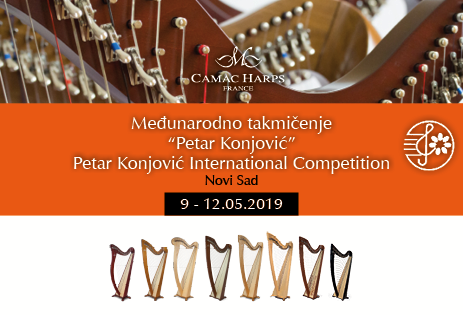 Petar Konjović International Competition 2019