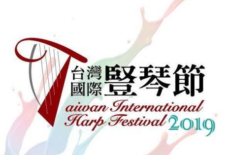 Harp Rise II: Taiwan Harp Festival and Camac Prize, 2019