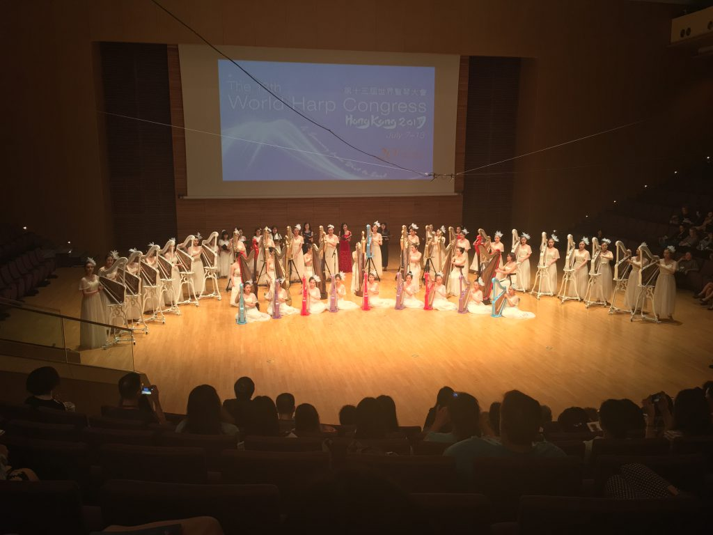 Beautiful Hongyun Konghou Orchestra in Hong Kong on July 7th